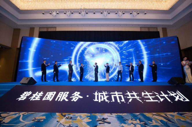 京城会客户端_一季度上海房产大宗交易外资占33% 物业空置率降低