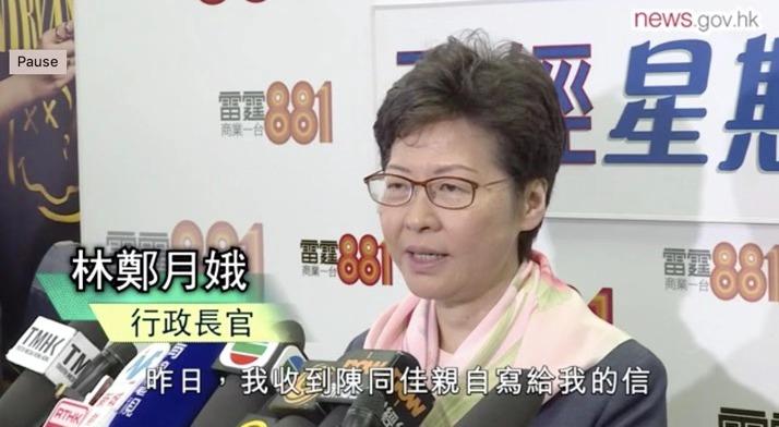 香港特区政府:陈同佳自愿赴台自首 不涉政治操作
