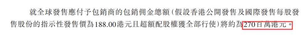 宝马线上娱乐充值-二青会游泳:浙江选手狂揽6金