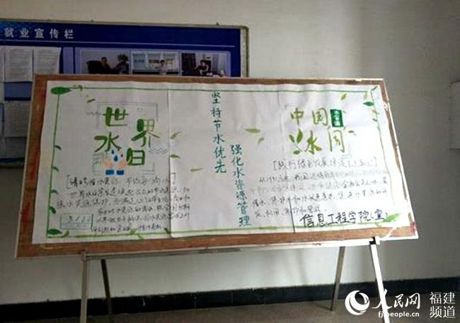 漳州职业技术学院:办学规模不断扩大 总用水量不增反降