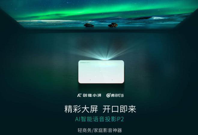科技晚报:京东PLUS会员打通知乎  软银推出创新基金