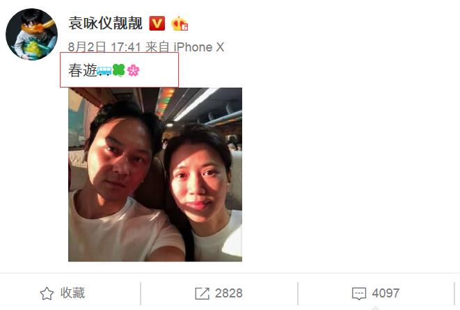 张智霖带老婆赏烟花,网友:素颜的袁咏仪眼睛有点吓人!
