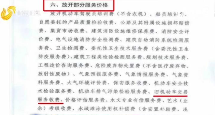 ag娱乐微信群_众议员:富国CEO的巨额奖金令人愤慨 要求将他免职