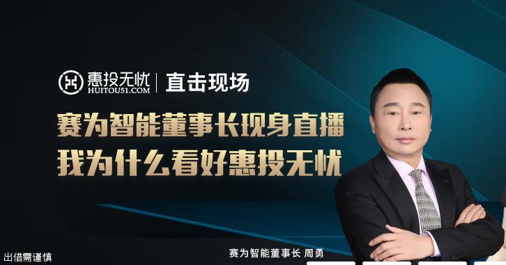 """澳门赌场品牌·盐业改革""""花开"""":市场化推力已渐形成"""