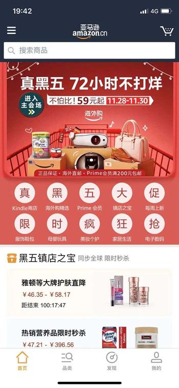 亚洲城娱乐手机版客户端,「生活即课堂」这样带娃逛超市,家庭教育从购物开始!
