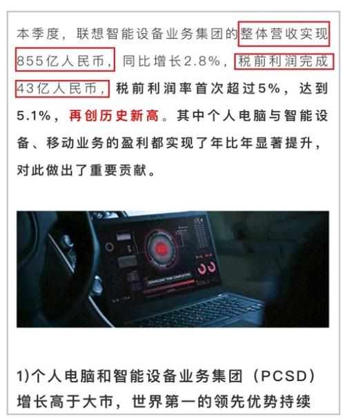 凤凰彩票下载安装苹果版-拼多多黄峥:我们的成功一大半是靠运气