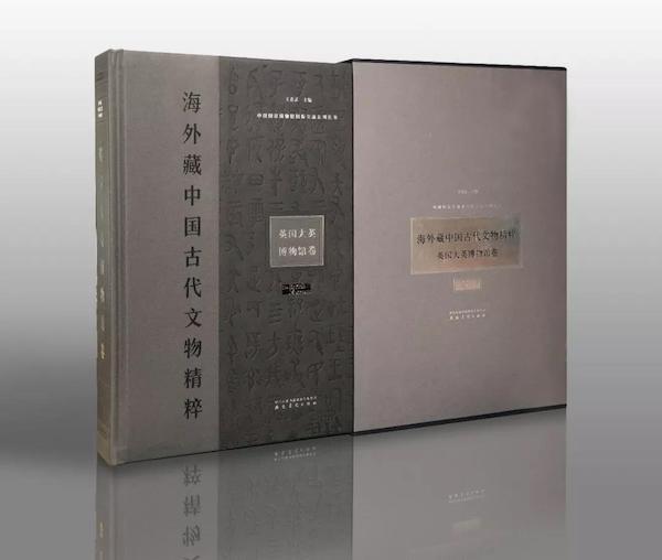 大英博物馆两万多中国文物中,如何挑选出260件文物