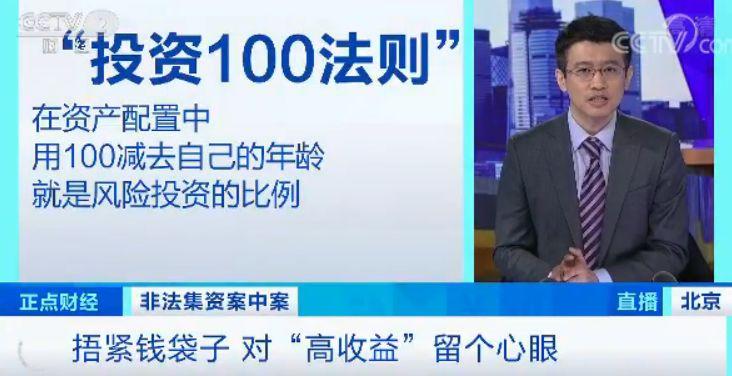 新蜂娱乐体育·国家已经取消预防性体检收费 广西柳州融水县仍在收