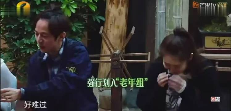 蘑菇屋跳马游戏: 佟丽娅彭昱畅猜出游戏规则, 多亏了黄磊