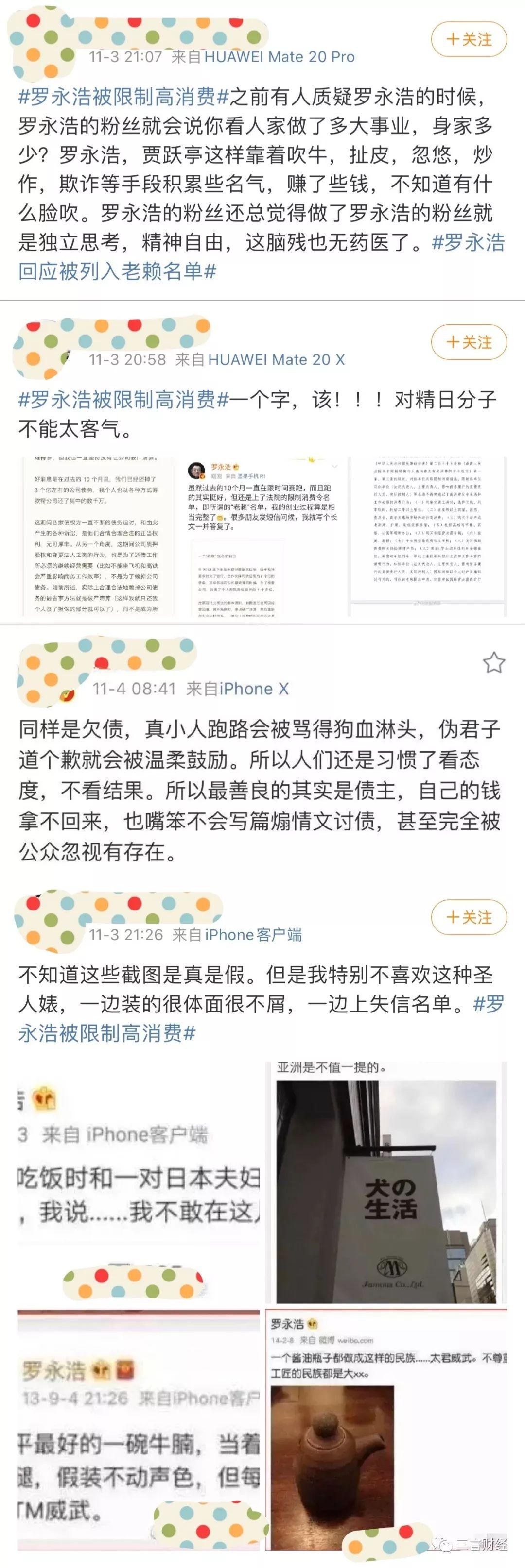 1元娱乐网_老照片:对越自卫还击战中的民兵  军功章上也有他们的一半