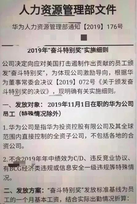 bbin平台租用_优品360首挂翌日炒起 现飙11.97%每手仍赚620元