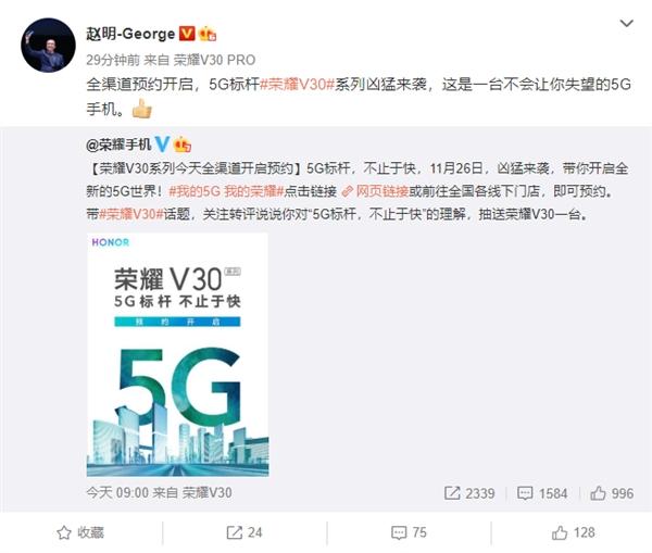 澳门永利平台信誉好_2019中国(郑州)5G智慧医疗健康发展大会召开