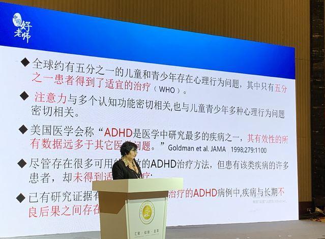 北大六院王玉凤:中小学学生心理健康需医—校—家合力关注