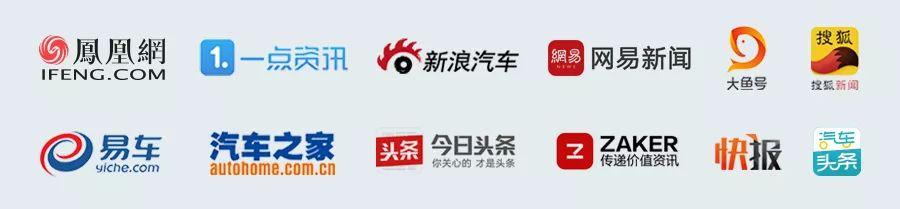 日产电动车项目总监尼克:希望能跟中国本土的技术提供方合作丨经观汽车