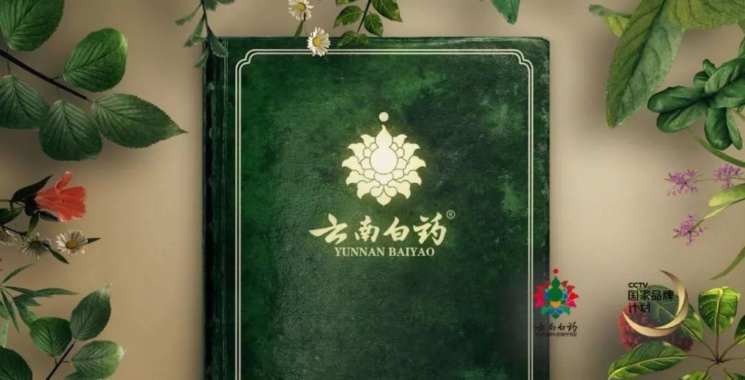 中国抗体成功登陆港交所,成香港
