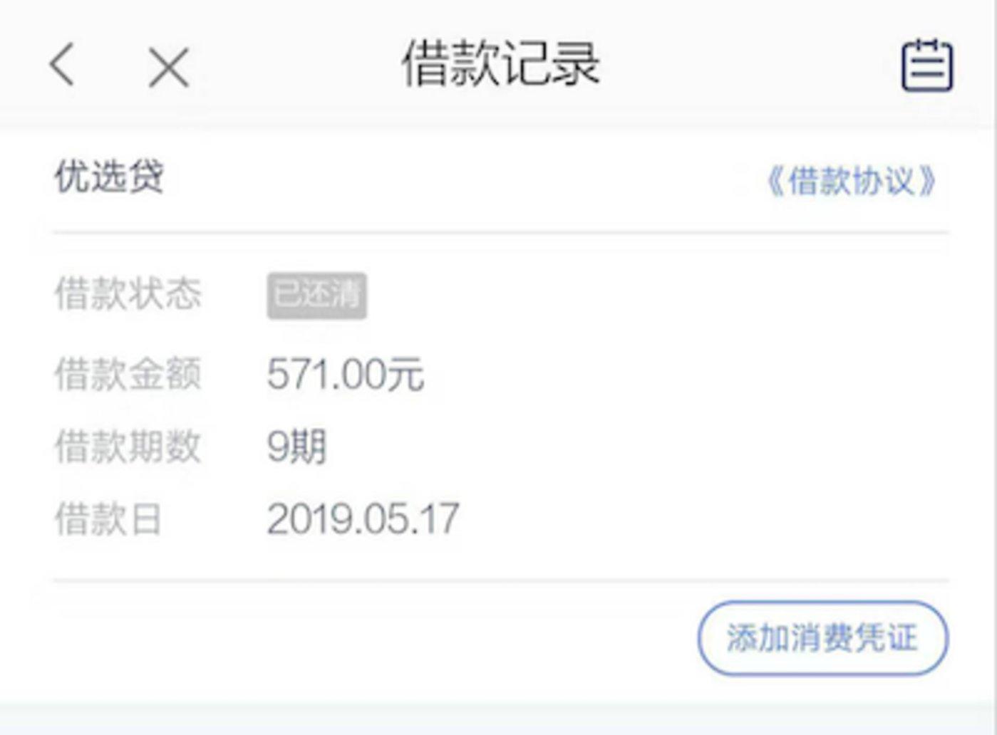 「金帝娱乐场首页」薅羊毛!杭州两夫妻一口气开了十多家网店,骗了42万平台补贴
