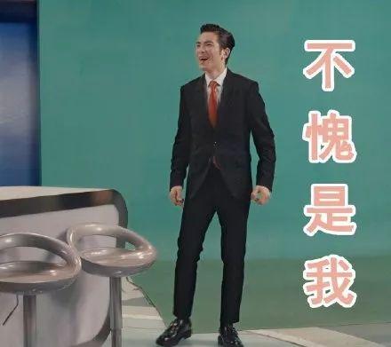 """铁杆赌城,闻名上海的""""3+1"""",正在成为这座城市开放的新引擎"""