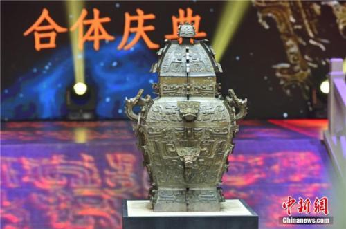 """""""方罍之王""""皿方罍的器身与器盖合二为一。(中新社发 陈飞 摄)"""