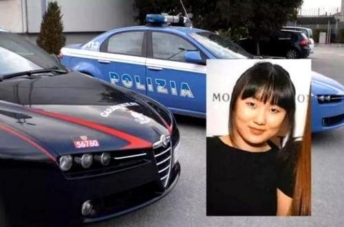 意大利警方公布的华人女学生照片。来源:欧联网