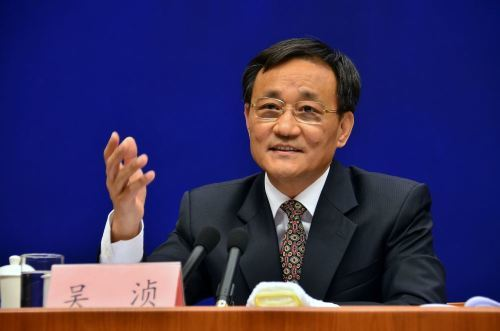 原食药监总局副局长吴浈被查这份16年的举报信火了