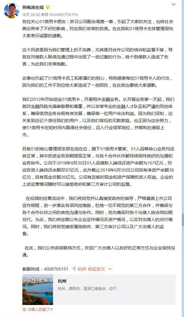 """金秋娱乐场佣金·让青年人为艺术发声,上海国际艺术节""""学生观剧团""""系列活动落幕"""