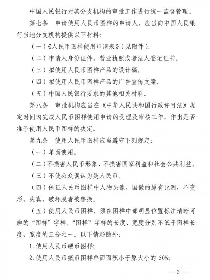 「百盛游戏官网」银宝山新股东宝山鑫质押1100万股 前三季度净利同比下滑902%