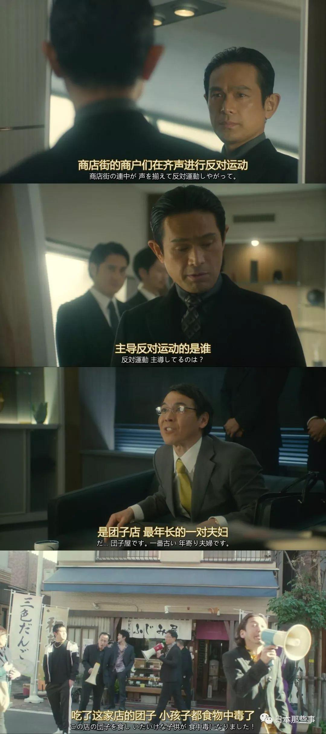 长泽雅美为《草食男之桃花期》吝啬献胸 男方色父亲畏惧
