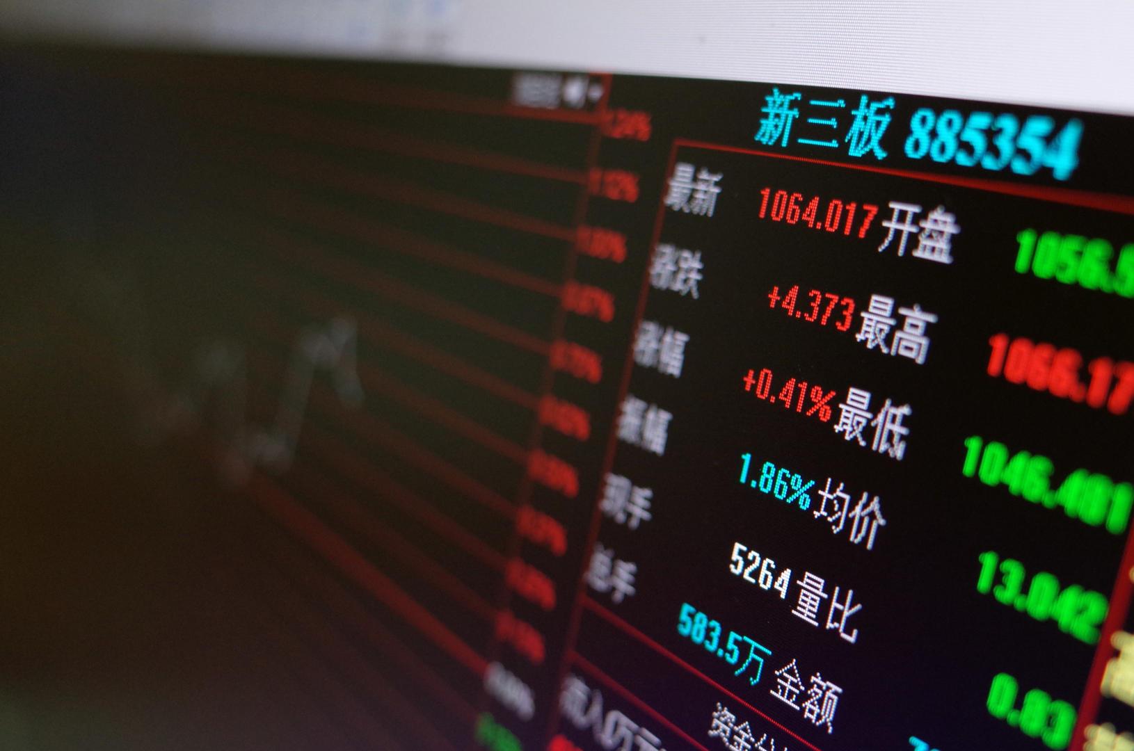 「新世纪网投平台怎么样」宇华教育遭券商削标及降级 惟现逆市升近2%