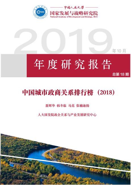 利澳指定网址-世锦赛女子20公里竞走 中国包揽前三