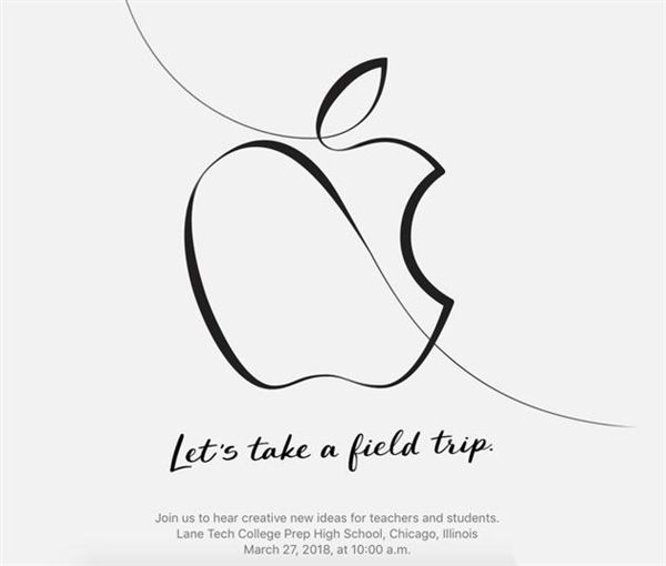 苹果宣布3月27日举办发布会 或推出教育相关产品