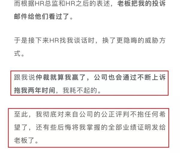 娱乐平台信用盘平台注册,南京银行140亿元定增申请被否