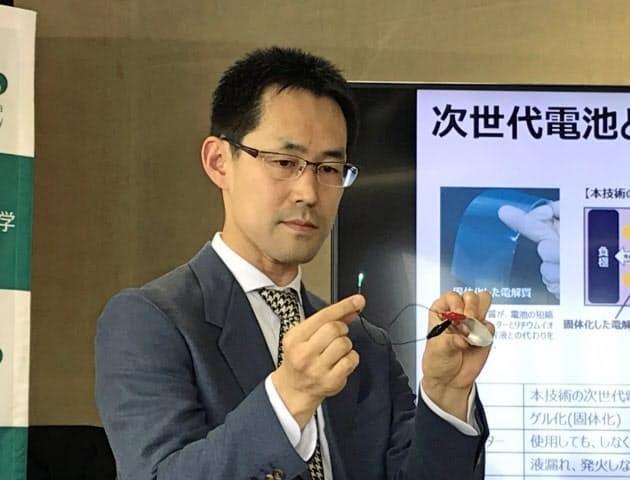 厚度不到一毫米可弯曲电池成功研发,提前享受穿戴设备的实惠?
