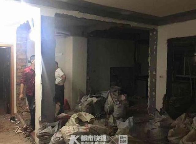 台州男子装修狂砸5面承重墙吓跑邻居,涉嫌危害公共安全被拘