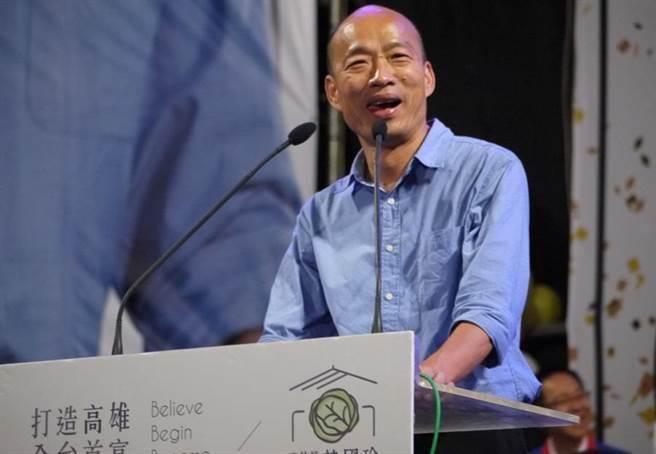 """高雄市长韩国瑜预计2月24至27日远赴新加坡、马来西亚出访4天。(图片来源:台湾""""中时电子报"""")"""