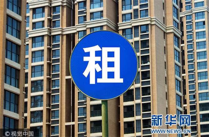 北京推租赁型职工集体宿舍 北漂想入住须了解这8件事