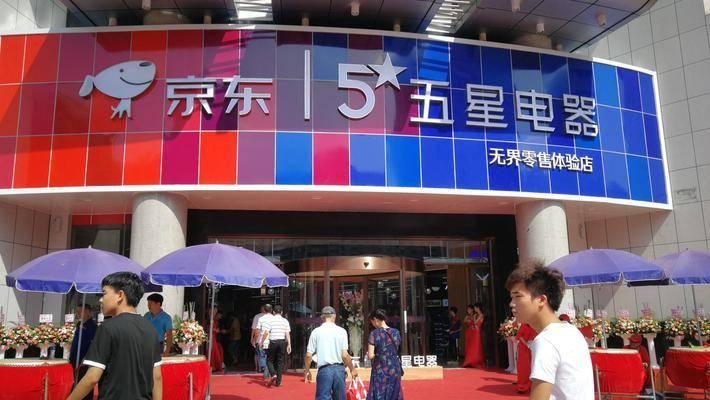 头图:无界零售体验店福州东百群升店,来自赢商网福建站