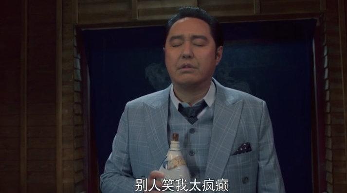冯雷 入围第26届华鼎奖中国百强电视剧最佳男配角