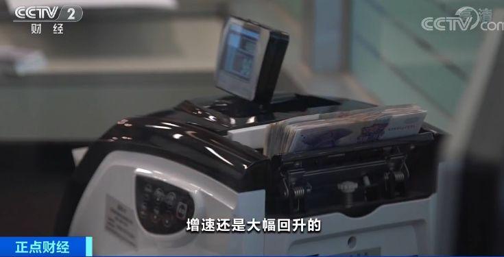 海洋之神手机充值·「财经24小时」世界银行继续把中国列为营商环境改善度最高国家之一