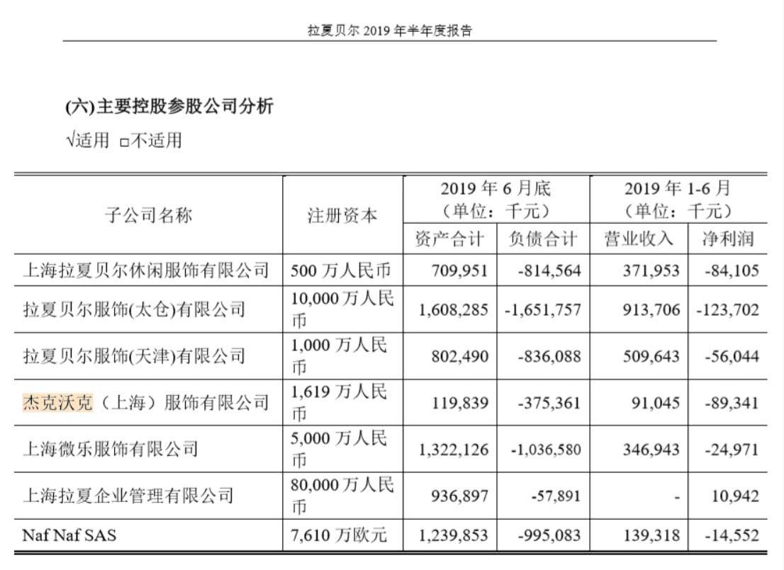 澳门11大赌场,淡水河谷第三季度铁矿石产量环比增长35.4%