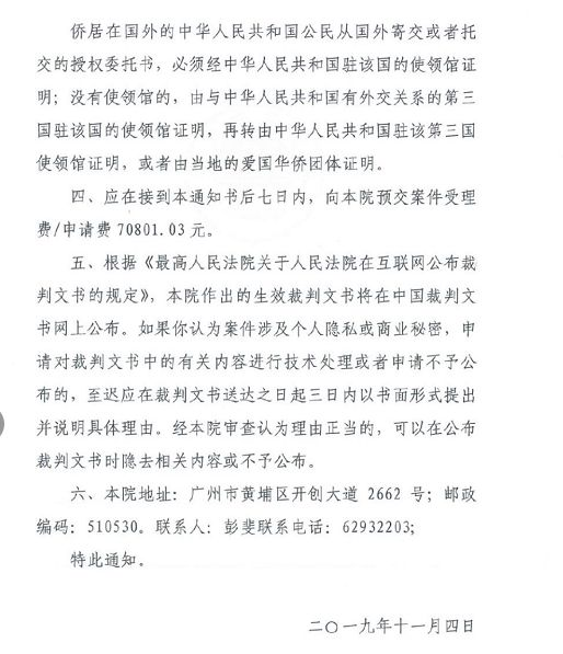 manbetx赢钱取现结算-为广深港高铁香港段开通做足准备!地铁3号线加密单方向列车