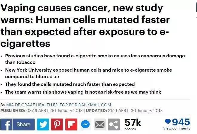 它比卷烟还毒7倍,会招致多种癌症,环球都在制止,中国人还觉得对身材好!!!!
