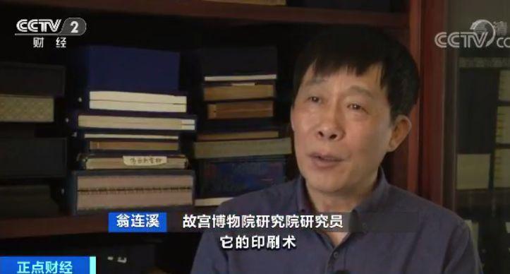 """明士娱乐-反对派妄言""""港独""""是言论自由 梁振英这样怼回去"""