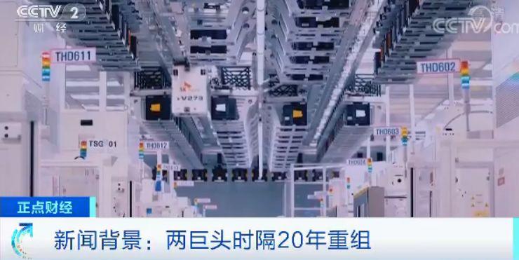 亚游国际官网_8.2|在这里,60秒就可以读懂时尚圈