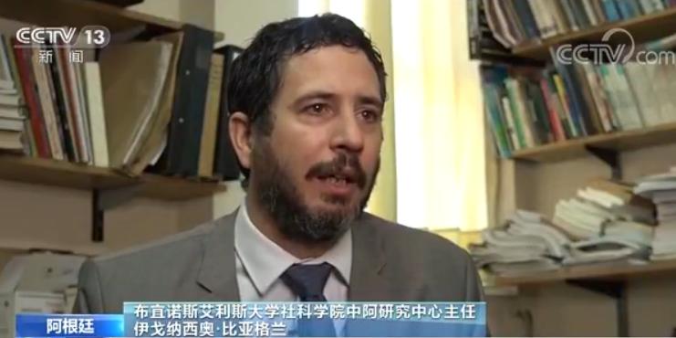 """澳门银河苹果报价·中国科学家研究虫子10多年 千万元""""天价""""卖到国外"""