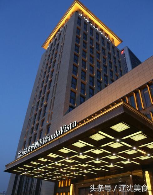沈阳金廊一家五星级酒店悄然更名,酒店为何要改名呢?