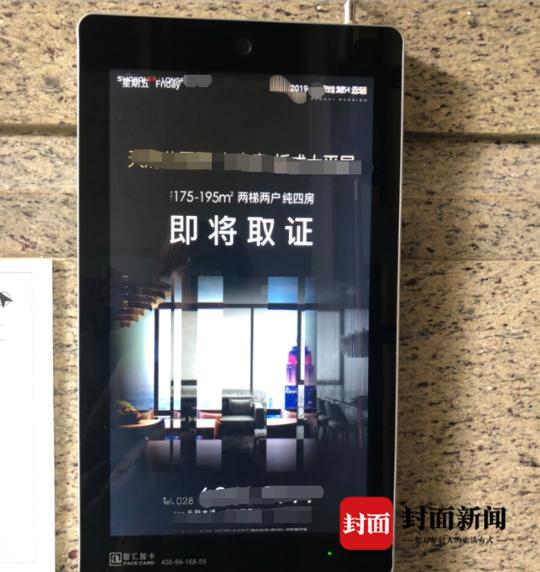 「澳门真人秀照片视频」成都规模最大的综合型博物馆,地处黄金地段,比四川省博内容丰富
