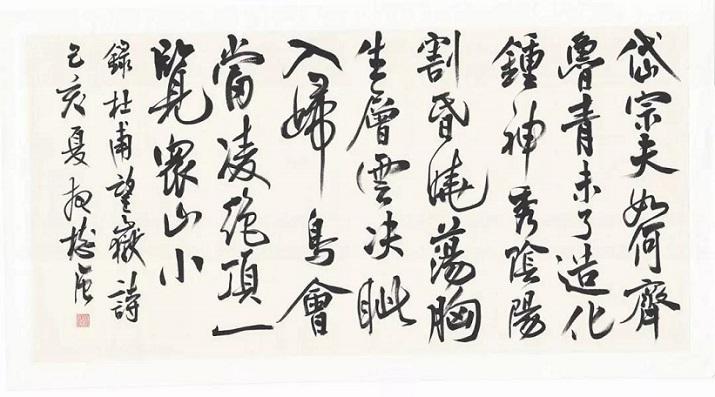 崔树强书法展暨新书首发式在沪举行