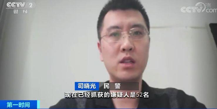 亚游会集团·密室逃脱安全隐患引关注 免责协议真能免责吗?