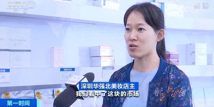 """伟德博彩中国网,实体经济发展最重要的是""""稳预期"""""""