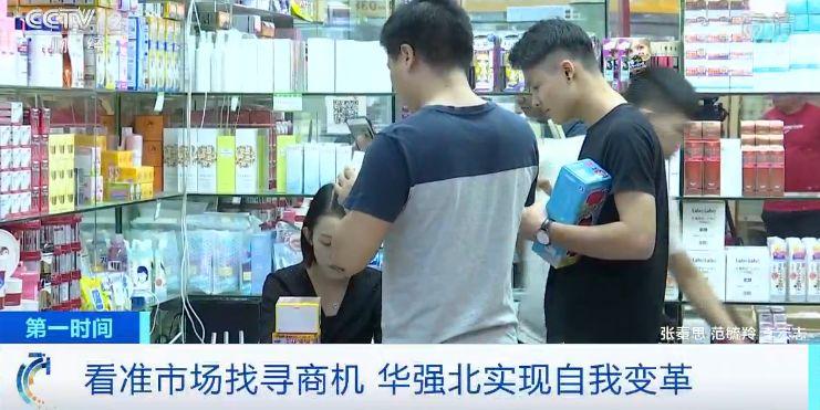 """「网络赌真钱赌博平台」和皇帝赛跑的南宋""""中兴四将""""刘光世"""